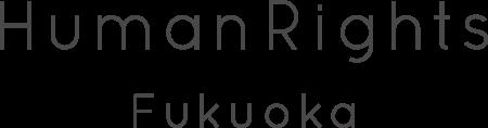 HumanRights Fukuoka